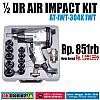 "1/2"" Air Impact Wrench Kit IWT-air-impct-wrench-iwt-forum.jpg"