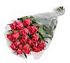 Toko Bunga Bandung Matahari Florist-hbqn5-250.png