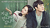Nonton Film Streaming Download Legal/Trailer Be with You (지금 만나러 갑니다) (2018) yg suka galau & baperan cocok nih-image_search_1543350326797.png
