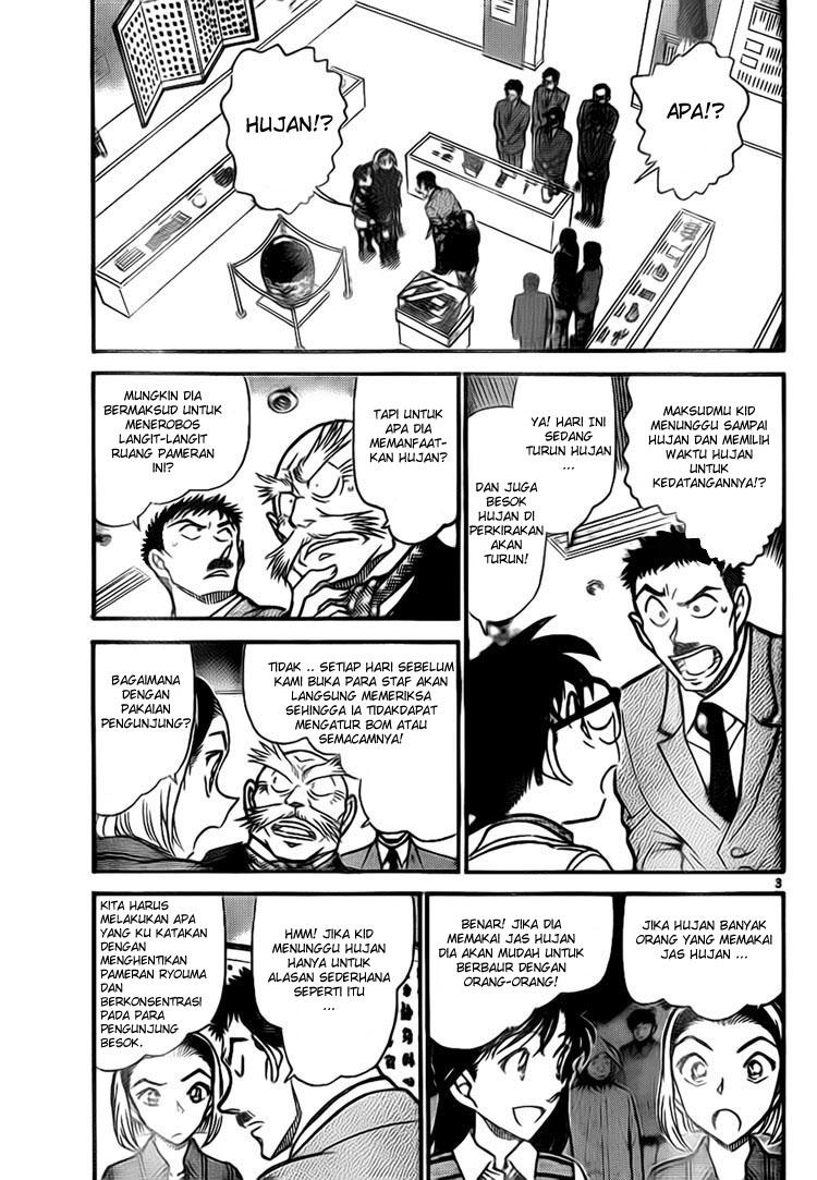 Komik manga 1 File732 0003 other manga detective conan