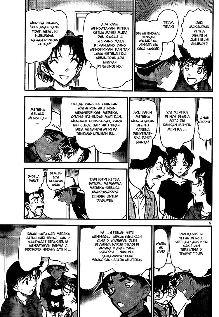 manga detective conan 734 online