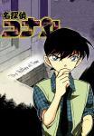 Detective-Conan-746-Cover.jpg