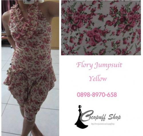 CODE : Flory Jumpsuit Yellow, IDR 92.000
