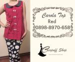 CODE : Carola Top Red, IDR 92.000