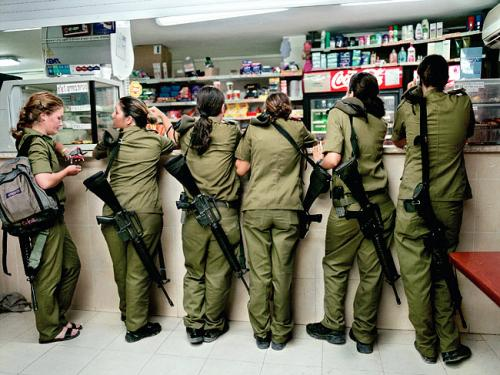 Israel Female Soldiers