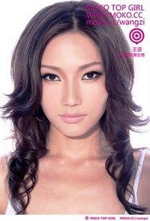 ... cantik previous current next perempuan cewek cantik sexy girls abg