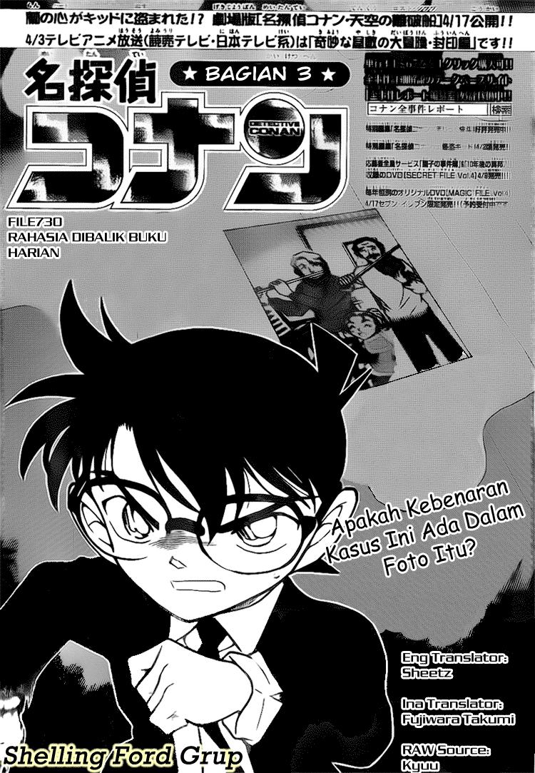baca manga detective conan 730 bahasa indonesia online